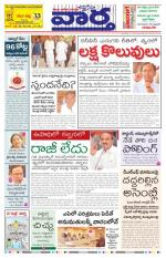 25-11-2014 Main - Read on ipad, iphone, smart phone and tablets.