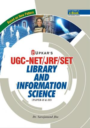 UGC NET/JRF/SET Library And Information Science (Paper-II & III)