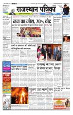 26-11-2014 - Read on ipad, iphone, smart phone and tablets.
