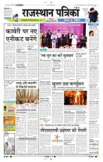 26/11/2014 - Read on ipad, iphone, smart phone and tablets.