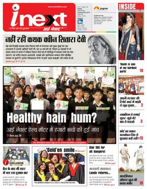 26.11.14 - Read on ipad, iphone, smart phone and tablets.
