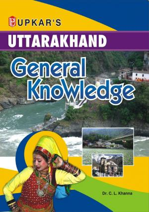 Uttarakhand General Knowledge - Read on ipad, iphone, smart phone and tablets