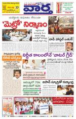 26-11-2014 Main - Read on ipad, iphone, smart phone and tablets.