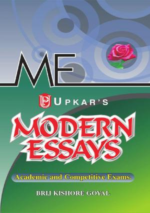 Modern Essays - Read on ipad, iphone, smart phone and tablets