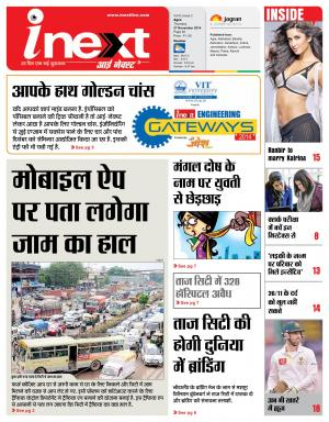 27-11-14: Agra ePaper,Agra Local e Newspaper - InextLive - Read on ipad, iphone, smart phone and tablets.