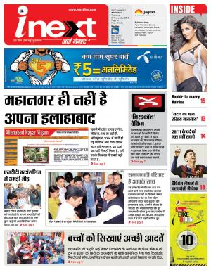 27-11-14: Allahabad ePaper,Allahabad Local e Newspaper - InextLive - Read on ipad, iphone, smart phone and tablets.