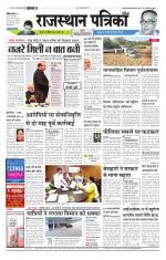 27-11-2014 - Read on ipad, iphone, smart phone and tablets.