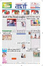 27-11-2014 Hindi - Read on ipad, iphone, smart phone and tablets.