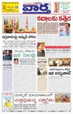 27-11-2014 Main - Read on ipad, iphone, smart phone and tablets.
