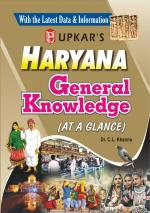 Haryana General Knowledge