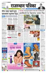 28-11-2014 - Read on ipad, iphone, smart phone and tablets.