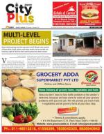 Vol-9, Issue-12, Nov 27 - Dec 04, 2014 - Read on ipad, iphone, smart phone and tablets.