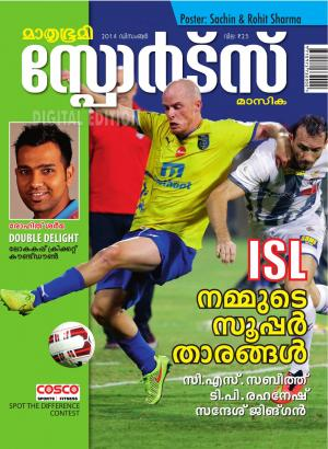 Sports Masika - Read on ipad, iphone, smart phone and tablets