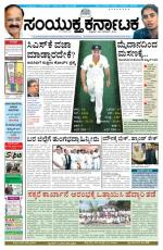 Nov,28,2014,Hubli - Read on ipad, iphone, smart phone and tablets.
