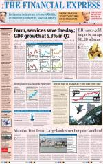 29 November, 2014 - Read on ipad, iphone, smart phone and tablets.