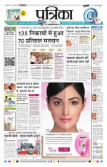 29-11-2014 - Read on ipad, iphone, smart phone and tablets.