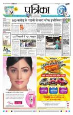 29-112014 - Read on ipad, iphone, smart phone and tablets.