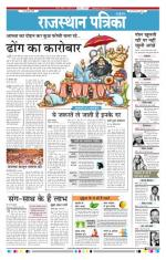 30/11/2014 - Read on ipad, iphone, smart phone and tablets.