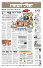 30-11-2014 - Read on ipad, iphone, smart phone and tablets.