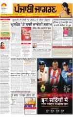 Moga/Faridkot/Muktsar   : Punjabi jagran News : 1st December 2014 - Read on ipad, iphone, smart phone and tablets.
