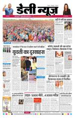 01-12-2014 - Read on ipad, iphone, smart phone and tablets.