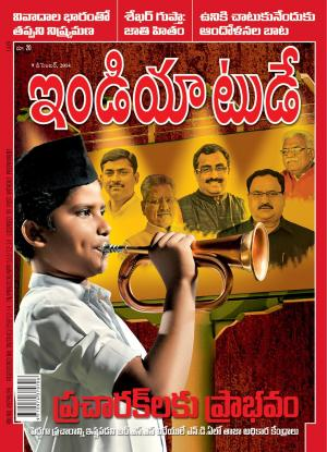 India Today Telugu-9th December 2014 - Read on ipad, iphone, smart phone and tablets.