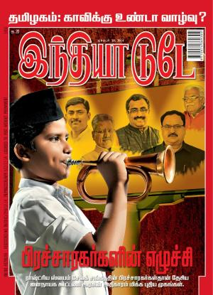 India Today Tamil-10th December 2014