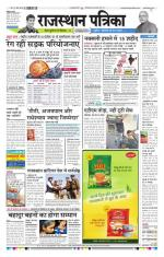 02-12-2014 - Read on ipad, iphone, smart phone and tablets.