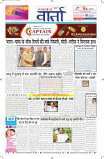 28-11-2014 Hindi - Read on ipad, iphone, smart phone and tablets.