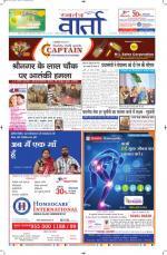 30-11-2014 Hindi - Read on ipad, iphone, smart phone and tablets.