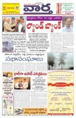 28-11-2014 Main - Read on ipad, iphone, smart phone and tablets.
