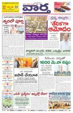 29-11-2014 Main - Read on ipad, iphone, smart phone and tablets.