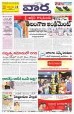 30-11-2014 Main - Read on ipad, iphone, smart phone and tablets.