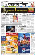 03-12-2014 - Read on ipad, iphone, smart phone and tablets.