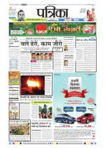 03-12-14 - Read on ipad, iphone, smart phone and tablets.
