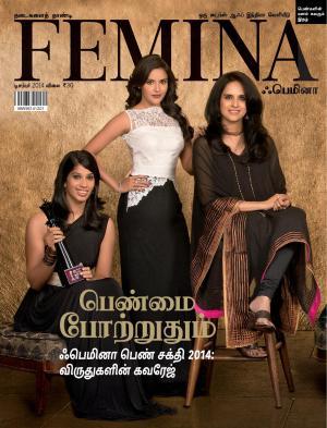 Femina Tamil DEC 2014 - Read on ipad, iphone, smart phone and tablets.
