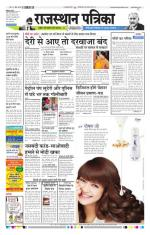 04-12-2014 - Read on ipad, iphone, smart phone and tablets.
