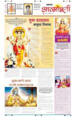 4th Dec Attmonnati - Read on ipad, iphone, smart phone and tablets.