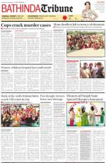 BT_04_December_2014 - Read on ipad, iphone, smart phone and tablets.