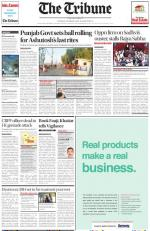 NCR_04_December_2014 - Read on ipad, iphone, smart phone and tablets.