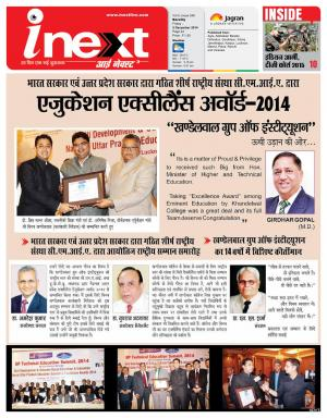 05-12-14 - Read on ipad, iphone, smart phone and tablets.