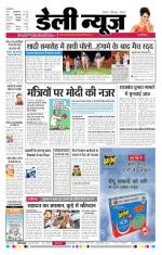 05-12-2014 - Read on ipad, iphone, smart phone and tablets.