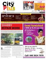 Banjarahills  6-12 December Vol-5, Issue-49 - Read on ipad, iphone, smart phone and tablets.