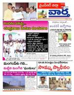 6-12-2014 - Read on ipad, iphone, smart phone and tablets.