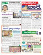 5-12-2014 - Read on ipad, iphone, smart phone and tablets.