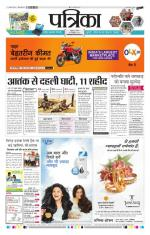 06-12-2014 - Read on ipad, iphone, smart phone and tablets.