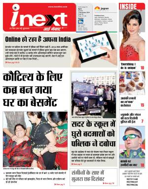 07-12-14 - Read on ipad, iphone, smart phone and tablets.