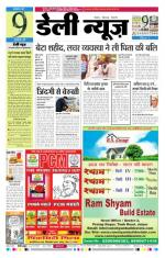 07-12-2014 - Read on ipad, iphone, smart phone and tablets.