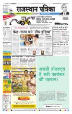 08-12-2014 - Read on ipad, iphone, smart phone and tablets.