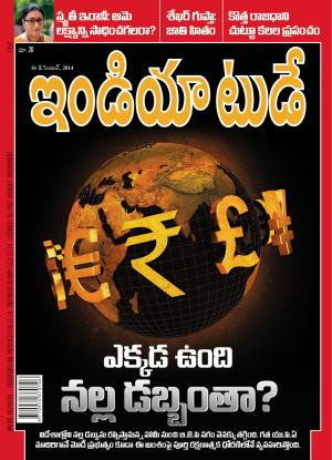 India Today Telugu-16th December 2014